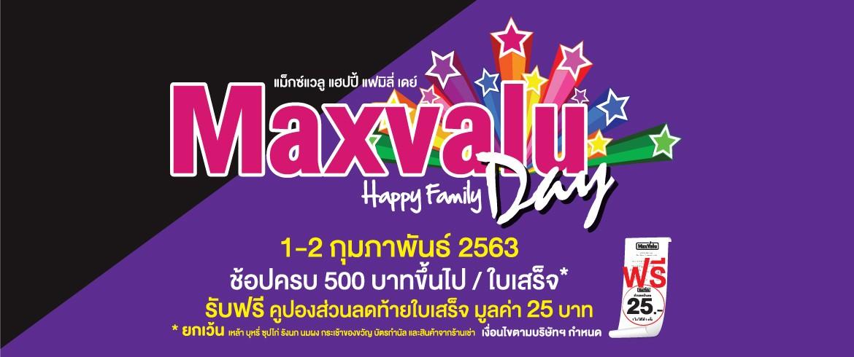 Maxvalu Day 1-2 February 2020