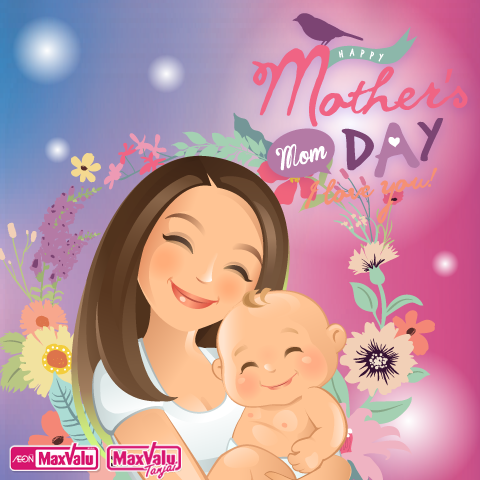 """Mother""""s Day 2017"""