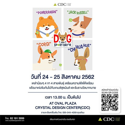 CDC Dog sport days 2019